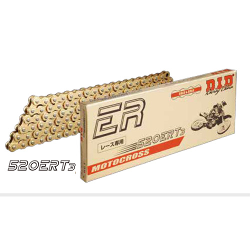 DID ERT3 Chain