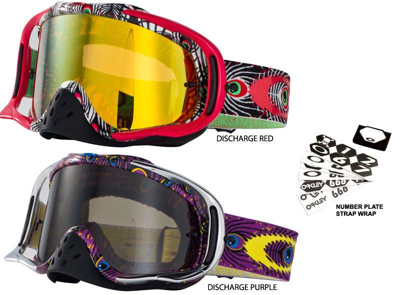Oakley Downhill Goggles
