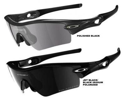 ffe06e5136 Oakley - Radar Path Sunglasses  BTO SPORTS