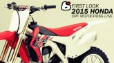 2015-honda-firstlook